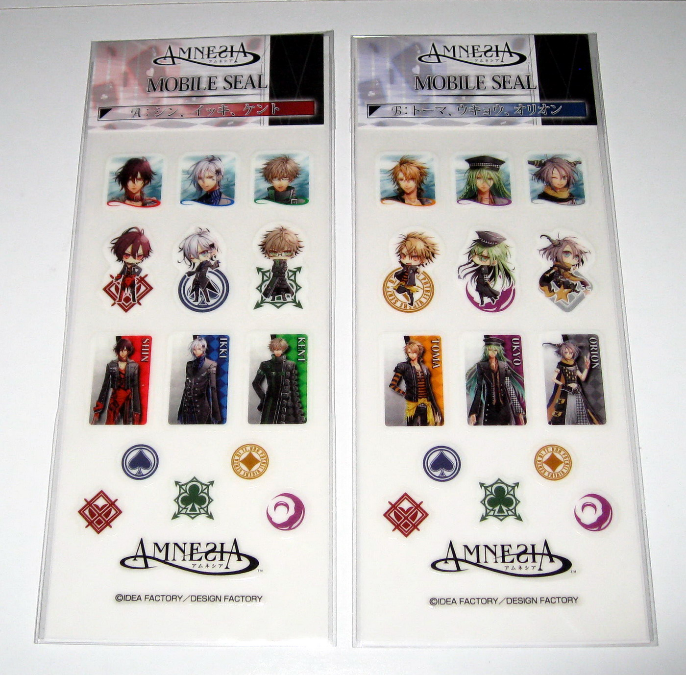 Amnesia - mobile seals
