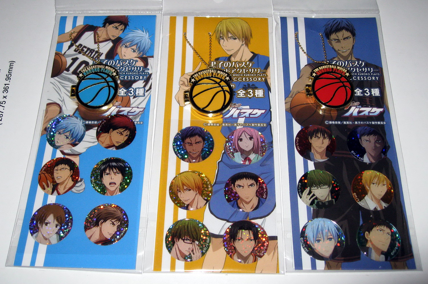 Kurobasu locket accessories