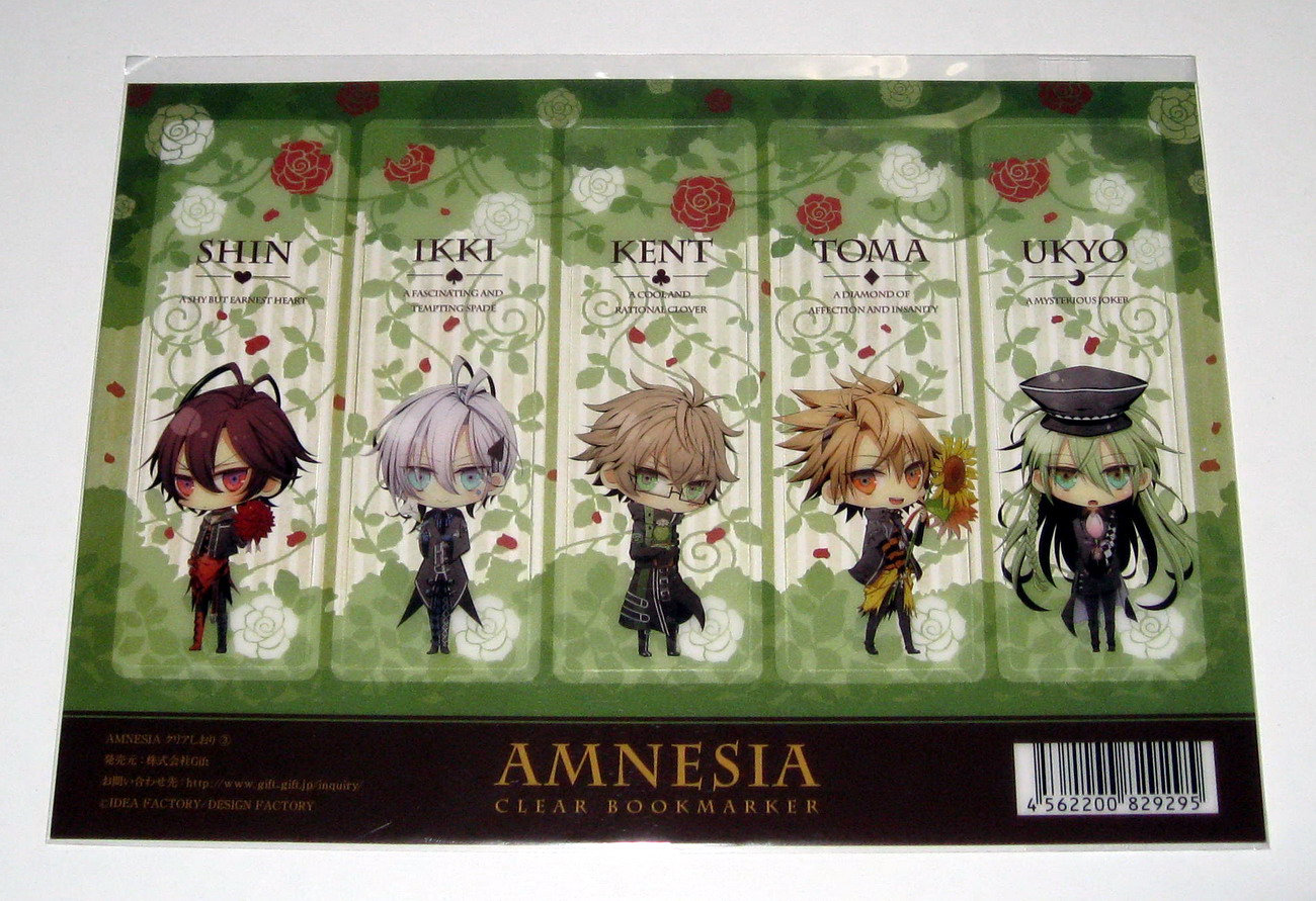 Amnesia clear bookmarks 3