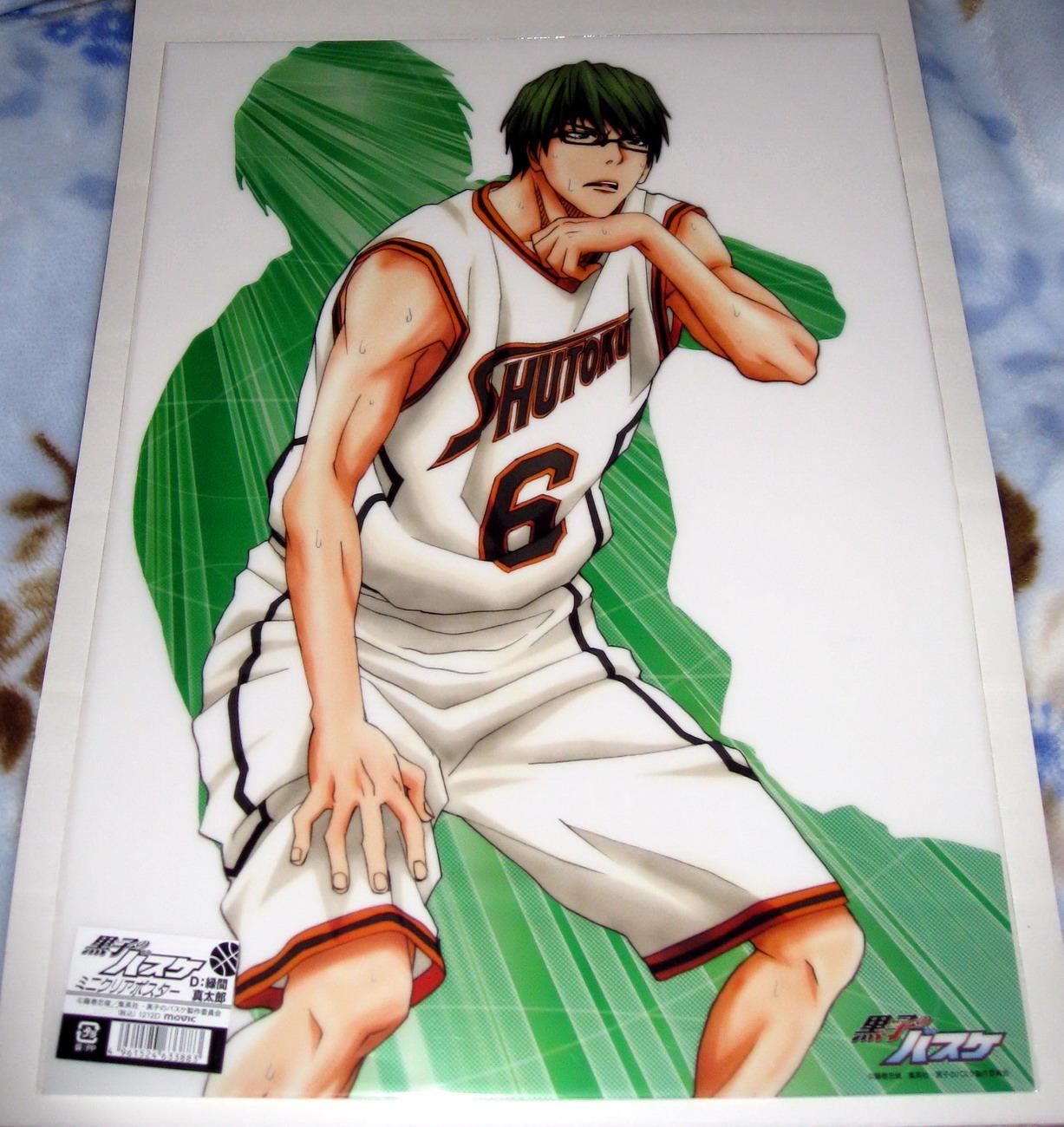 Kurobasu clear poster 4 - Midorima