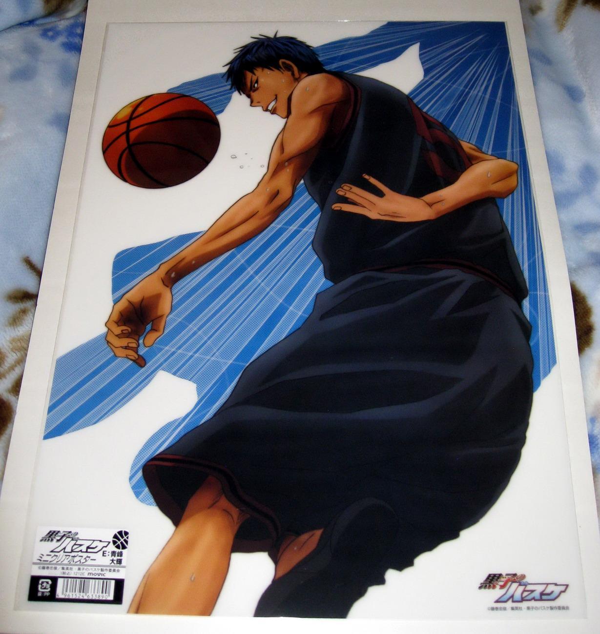 Kurobasu clear poster 5 - Aomine