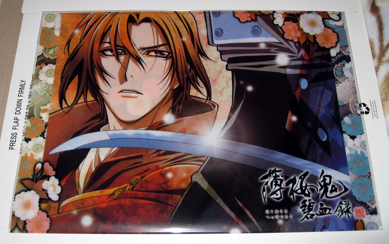Hakuouki double pocket clear file_1