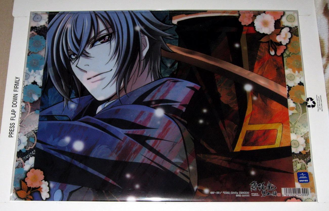 Hakuouki double pocket clear file_2