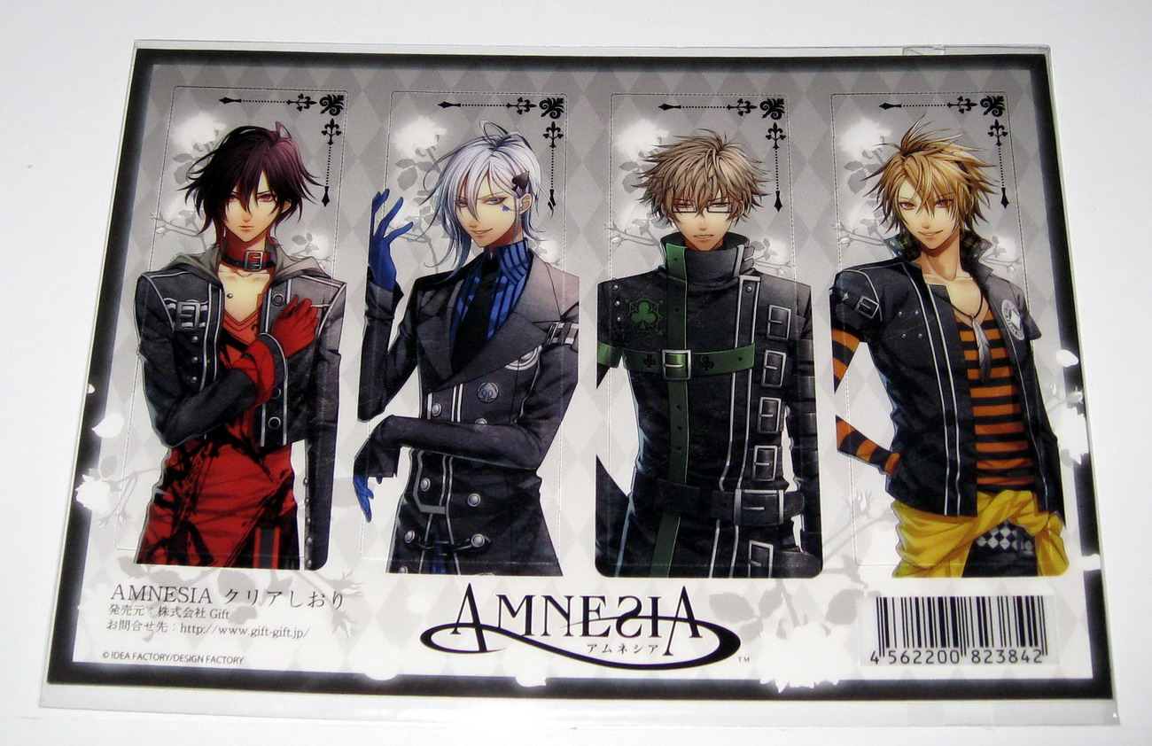 Amnesia clear bookmarks 1