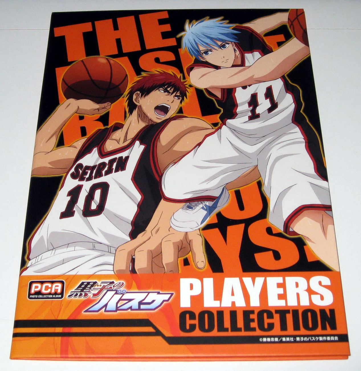 Kurobasu players photobook - front cover