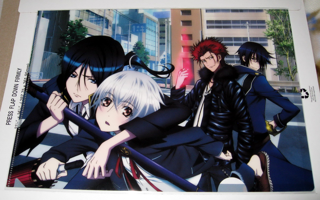 Clear file - K project_0313 escape