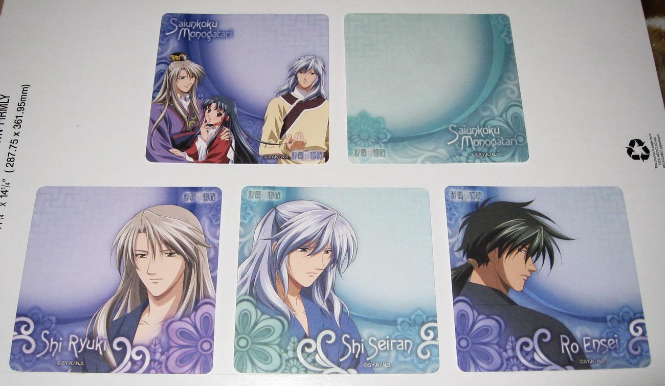 Saiunkoku Monogatari - notecards A