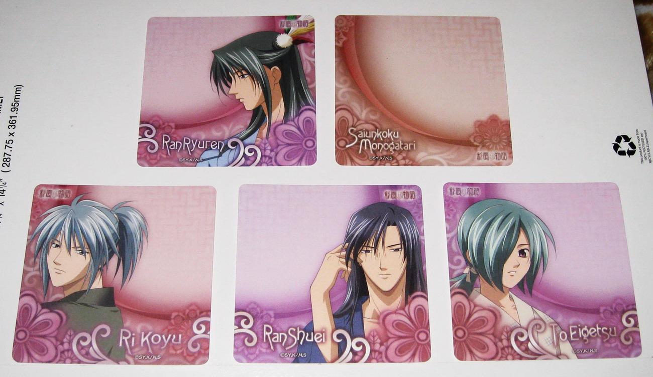 Saiunkoku Monogatari - notecards B