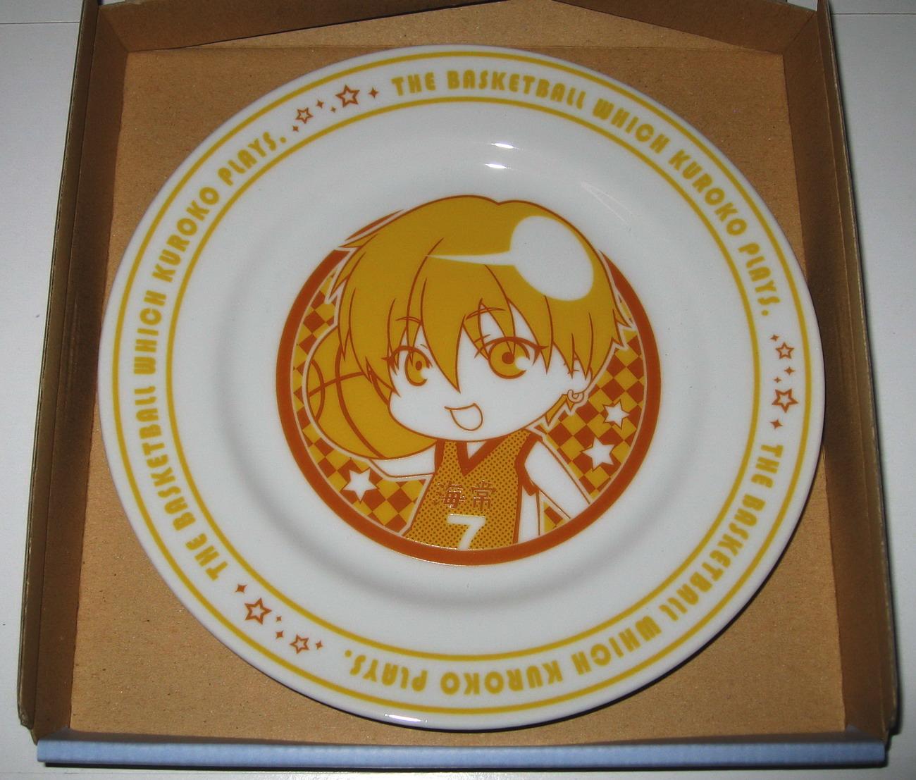 Kurobasu porcelain plate - Kise