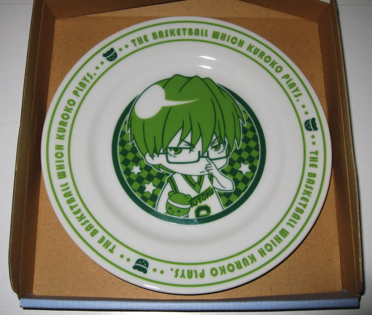 Kurobasu porcelain plate - Midorima