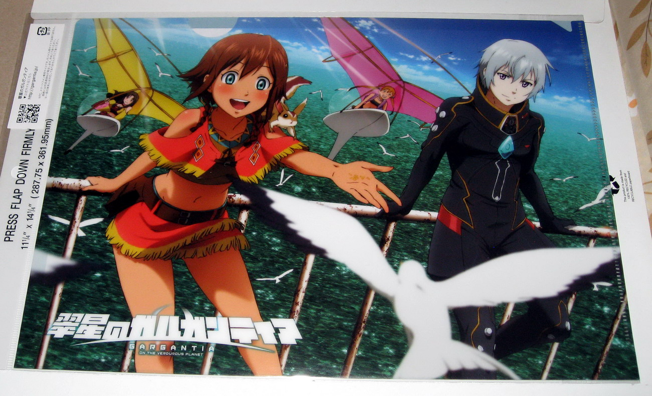 Clear file - 0413 Gargantia