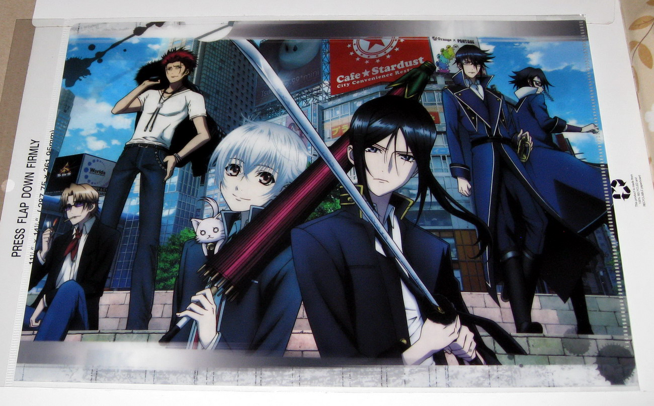 Clear file - 0413 K Project