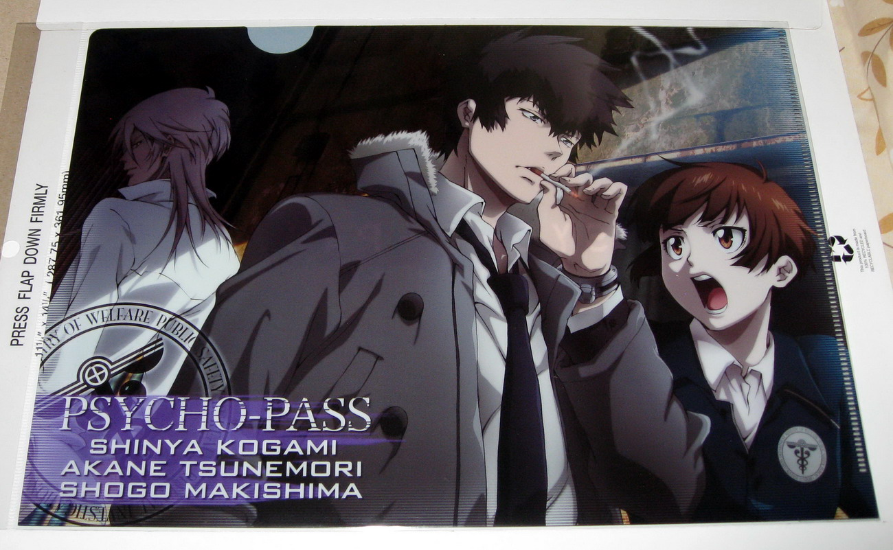 Clear file - 0413 Psycho Pass_B