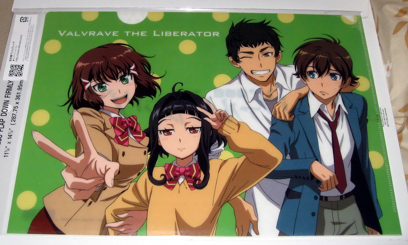 Clear file - 0413 Valvrave the Liberator