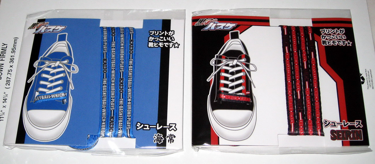 Kurobasu shoelaces - 1