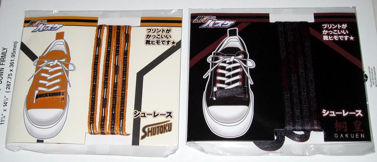 Kurobasu shoelaces - 2