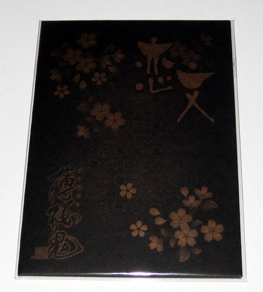 Hakuouki Memo Bromides - 1