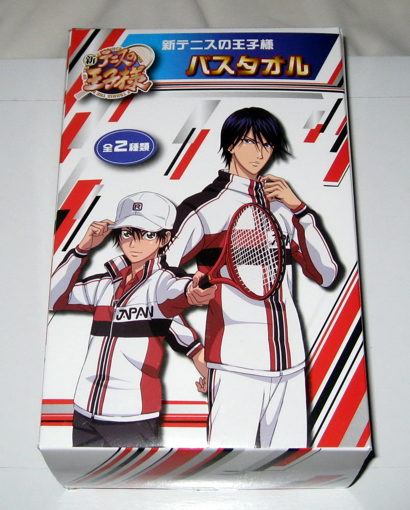 Shinpuri Sega Bath Towel - A