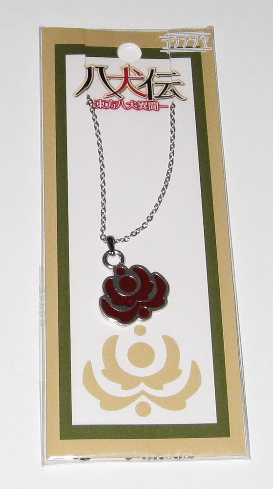 Hakkenden Peony Mark necklace pendant