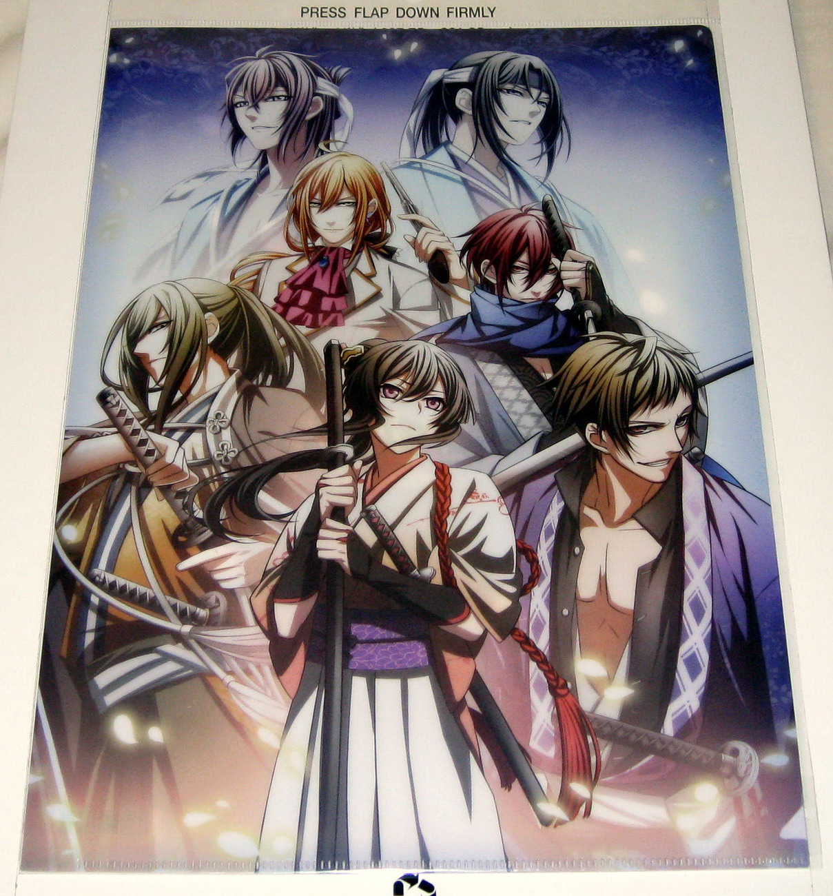Clear file - 0513 - Hakuouki