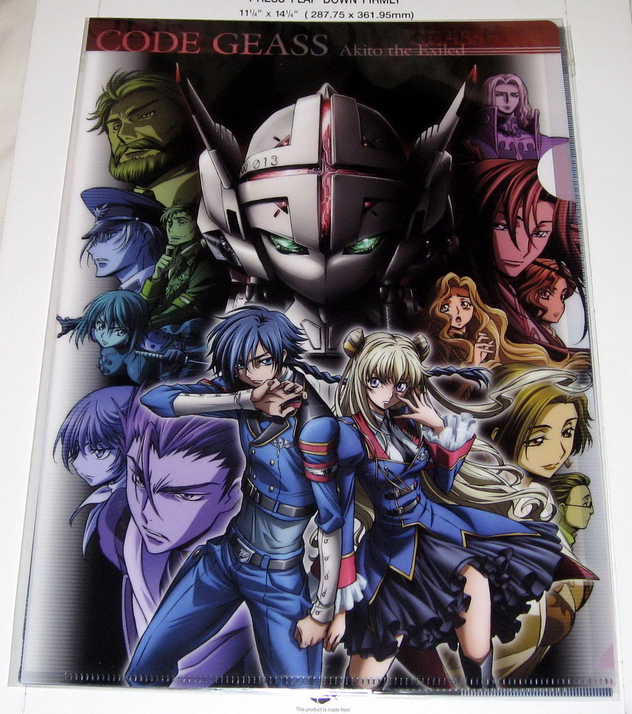 Clear file - 0812B Code Geass_1