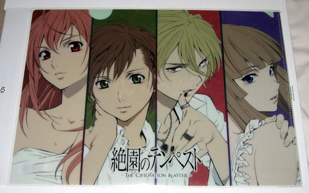 Clear file - Blast of Tempest