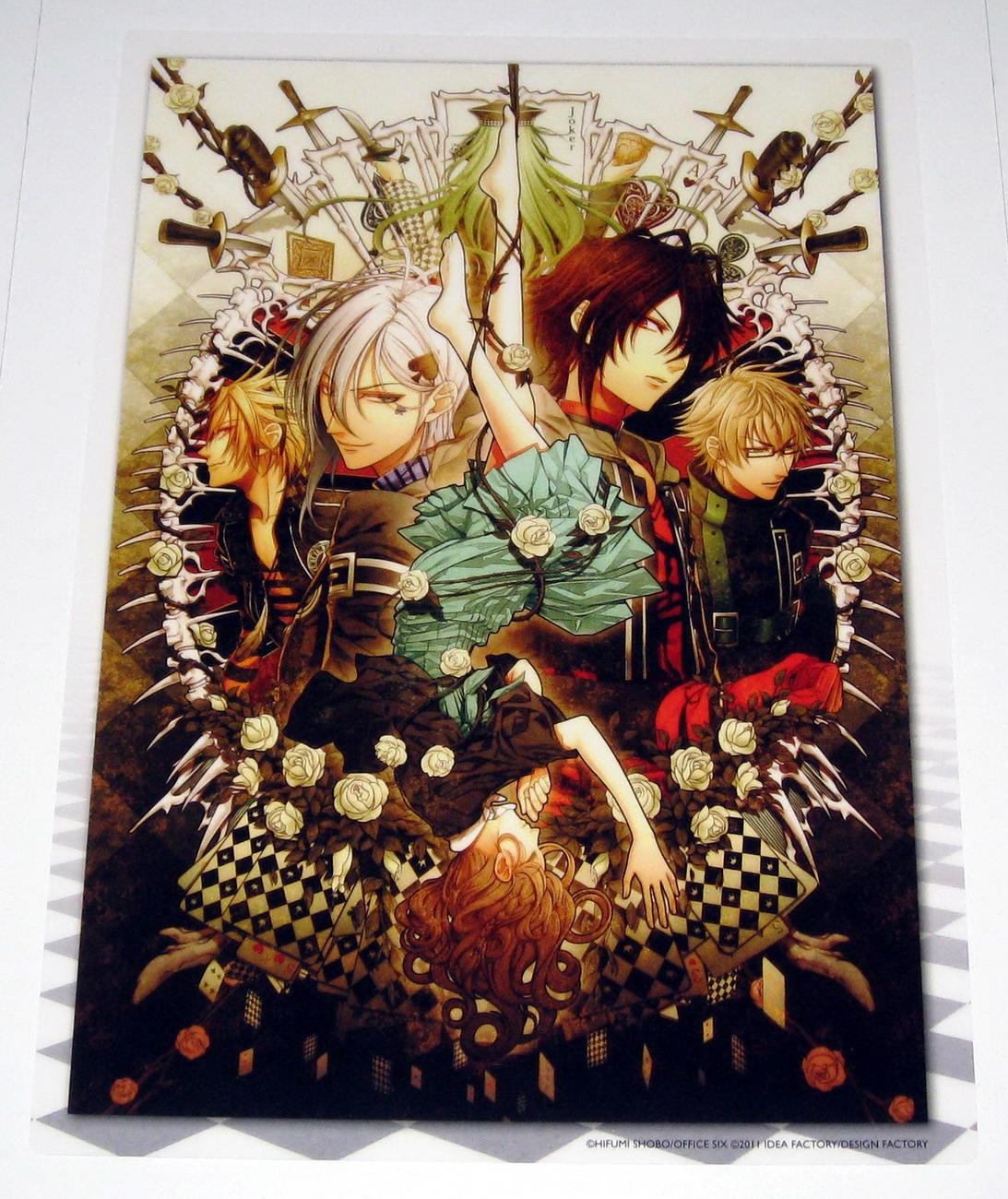 Amnesia Still Collection Premium v7 - 24