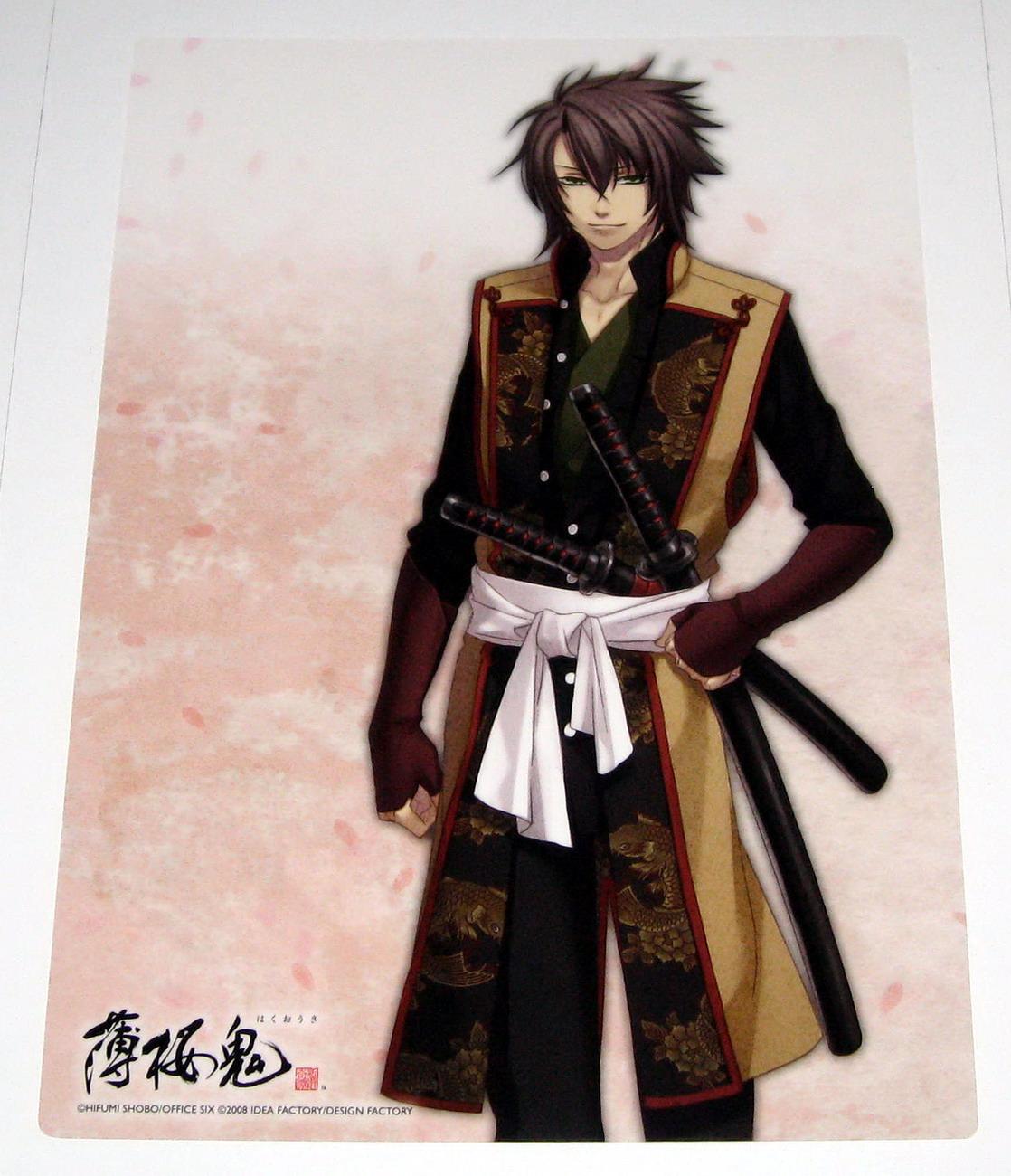 Hakuouki Still Collection Premium v6 - 02
