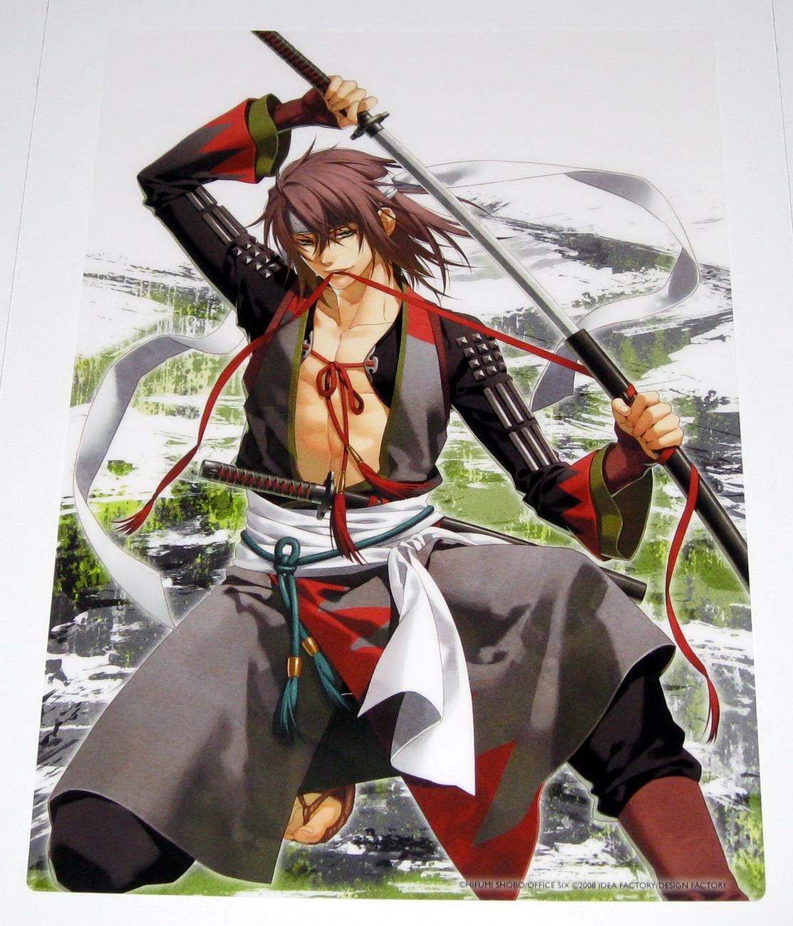 Hakuouki Still Collection Premium v6 - 16