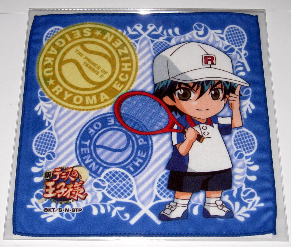 Shinpuri - mini towel - Ryoma