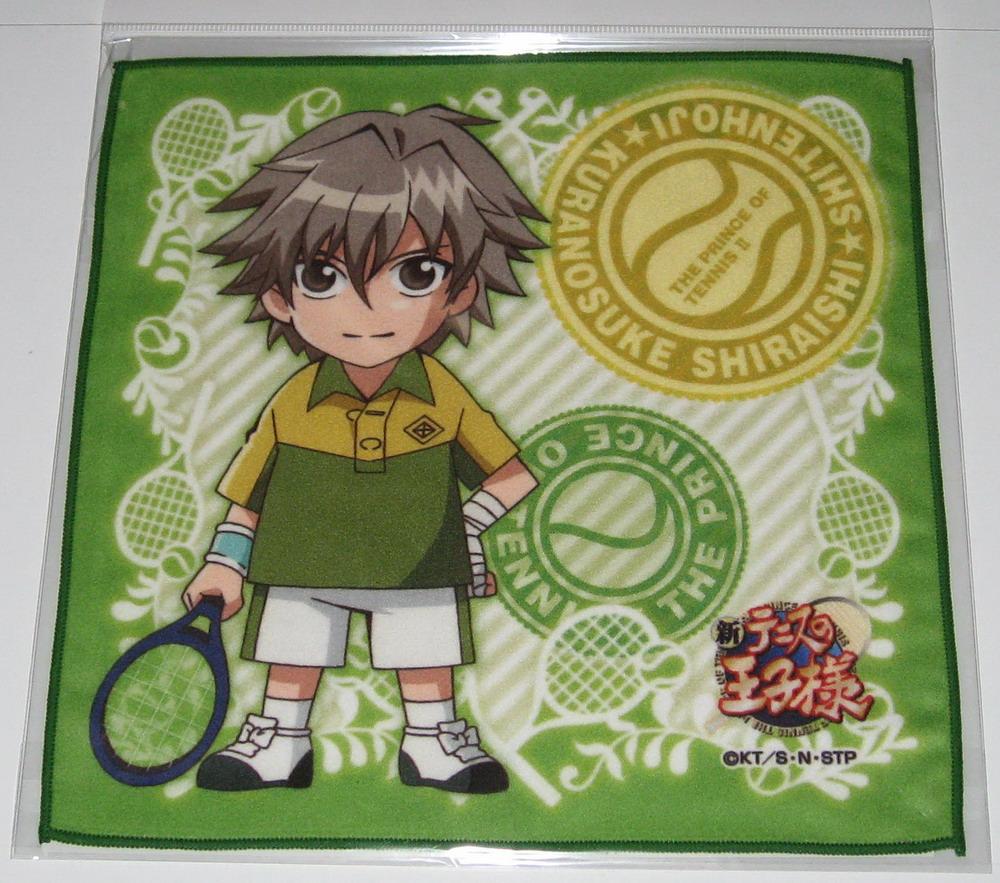 Shinpuri - mini towel - Shiraishi