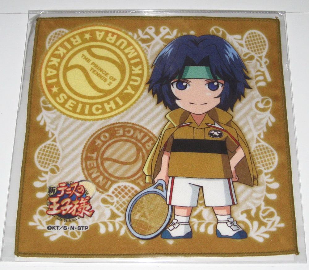Shinpuri - mini towel - Yukimura