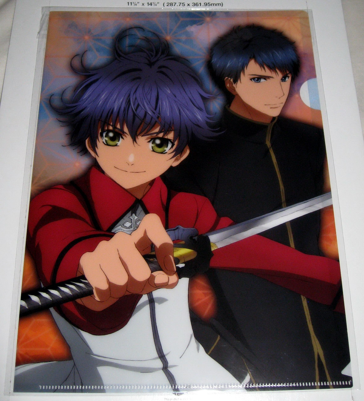 Clear file - 0613 Hakkenden - Shino Sosuke