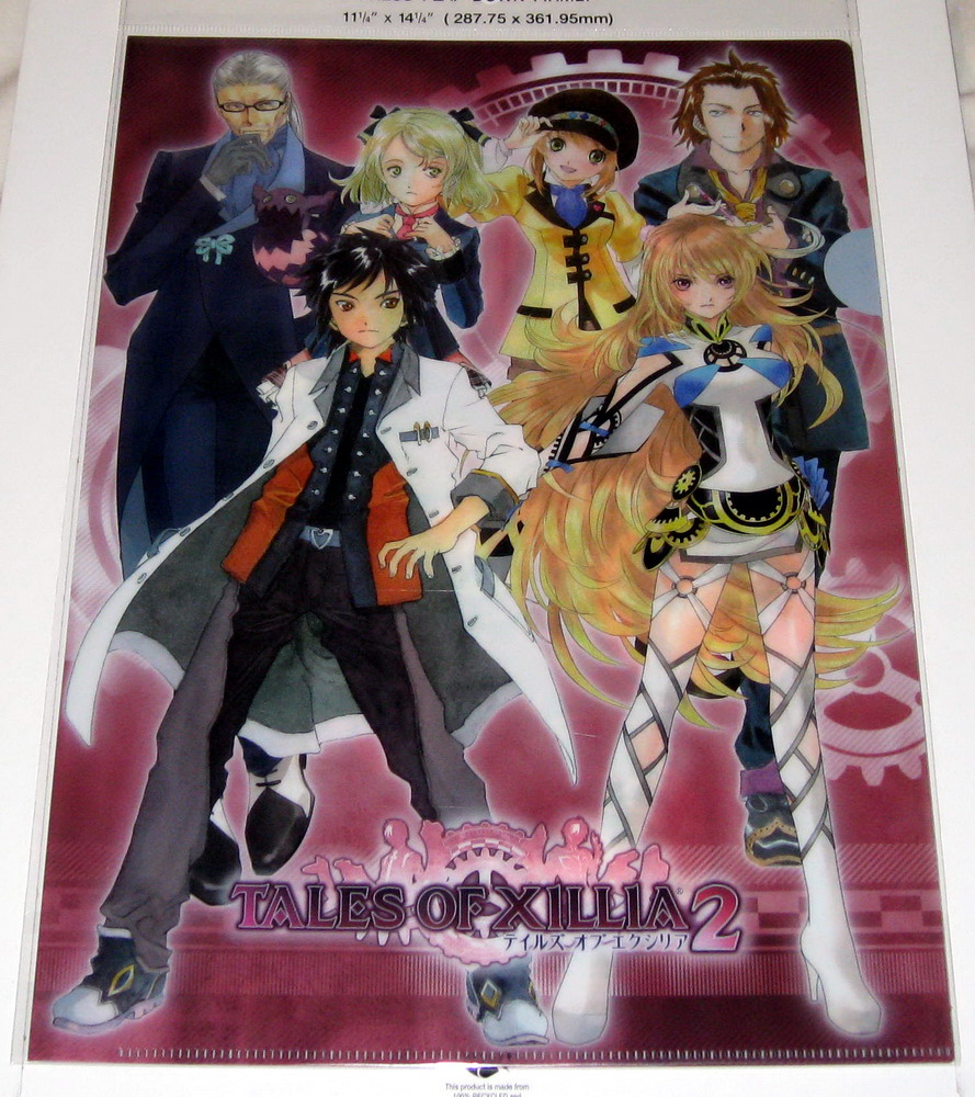 Clear file - Tales of Xillia2