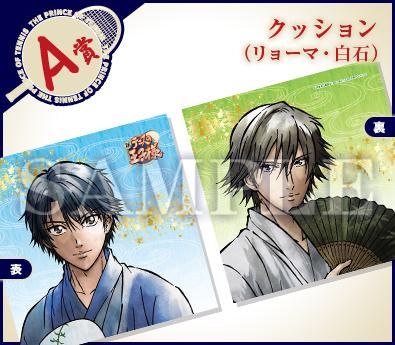 Shinpuri anikuji_A