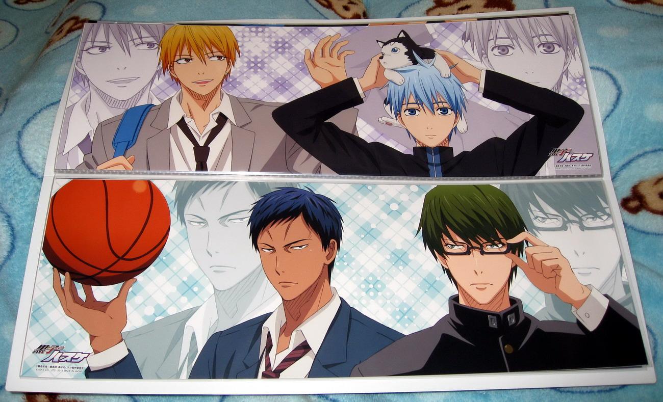 Kurobasu Stick Poster_09