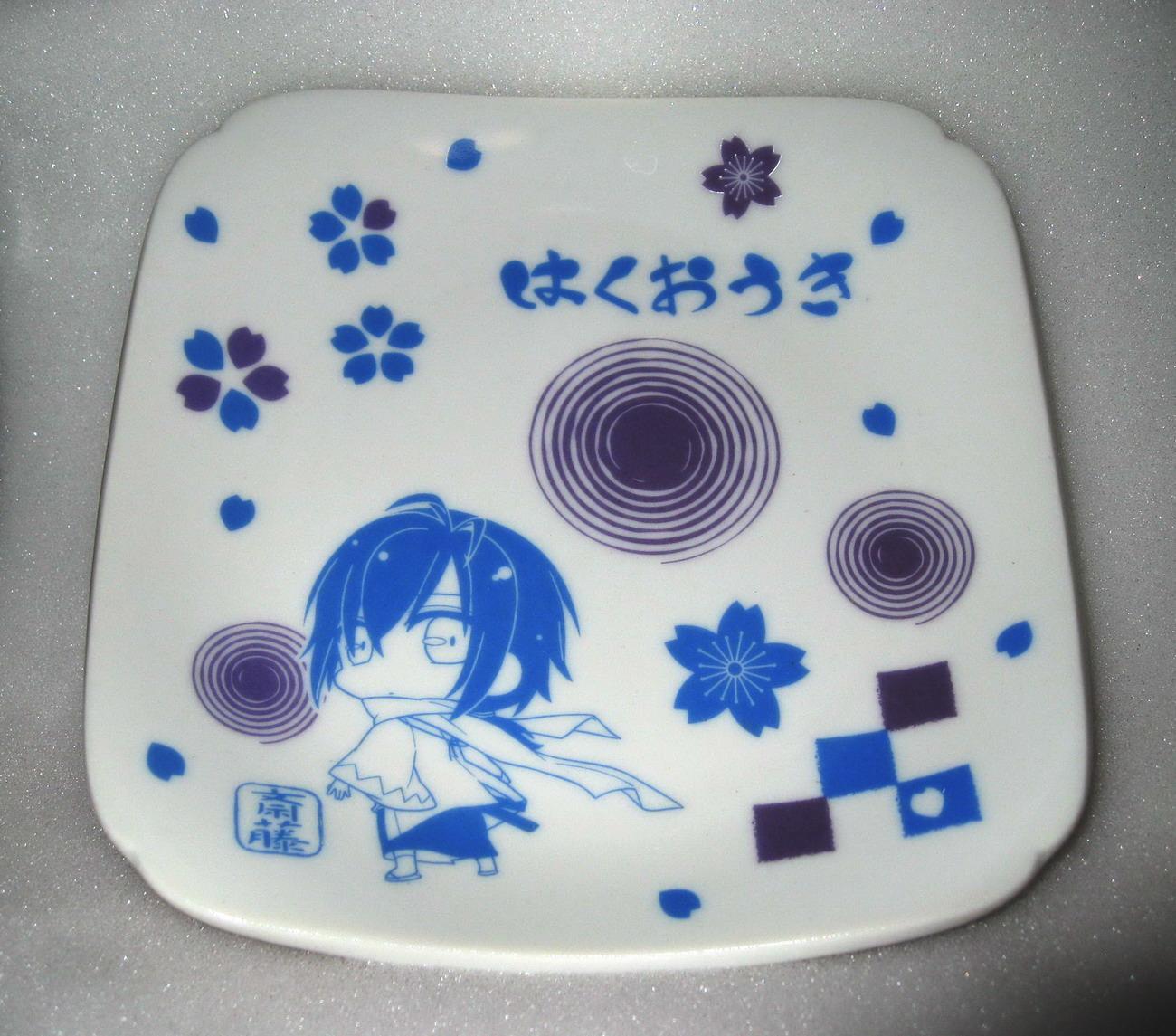 Sakura banquet plate - Saito