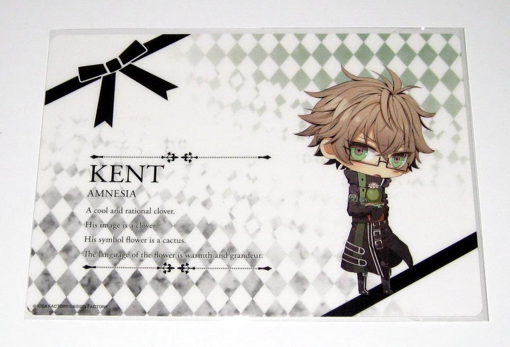 Amnesia mousepad - Kent 1112