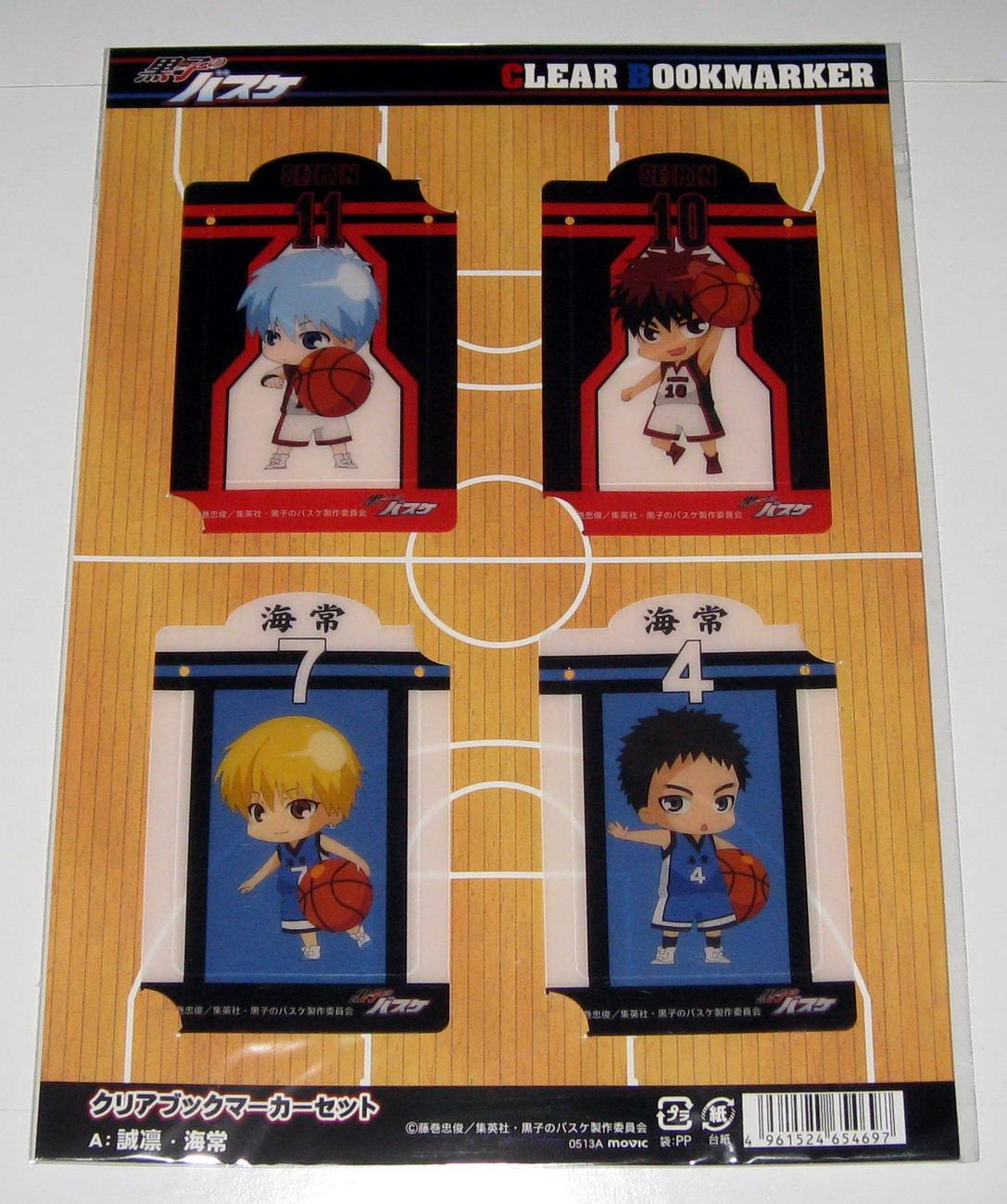 Kurobasu clear chibi bookmarks - 0513A