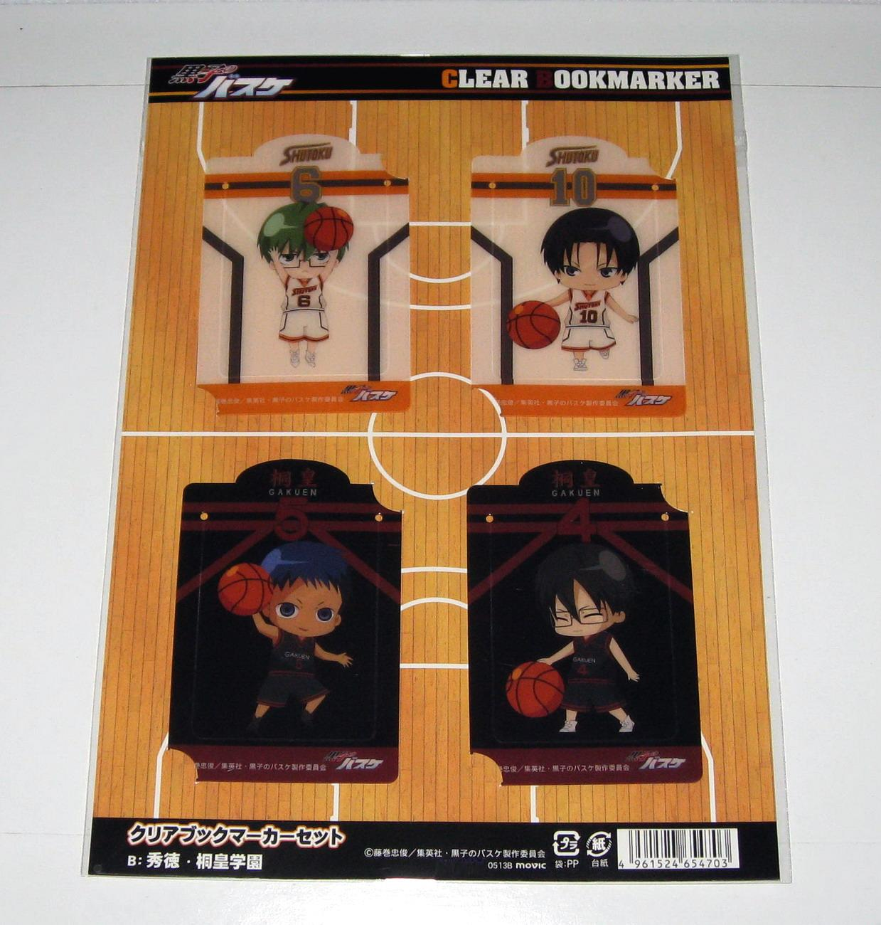 Kurobasu clear chibi bookmarks - 0513B