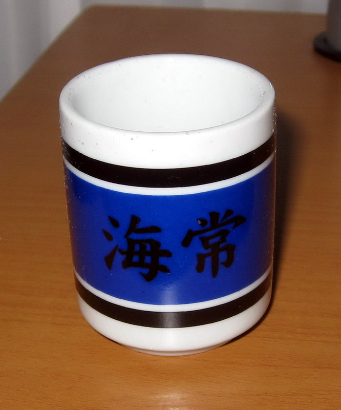 Kurobasu mini teacups - 02