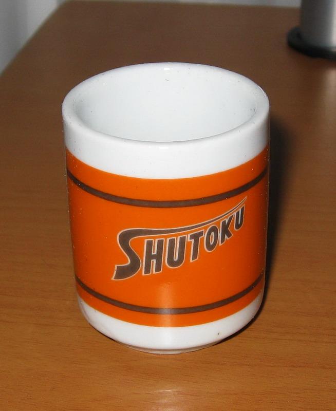 Kurobasu mini teacups - 03