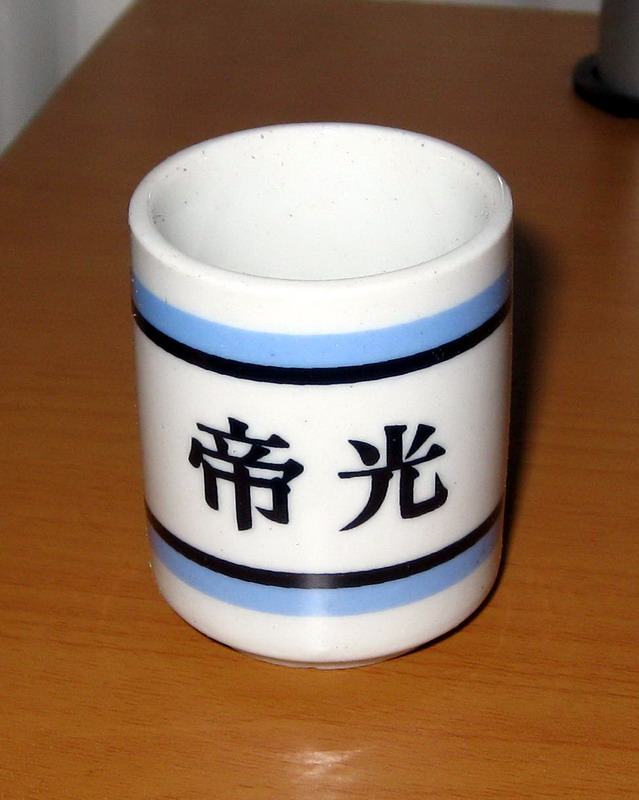 Kurobasu mini teacups - 05