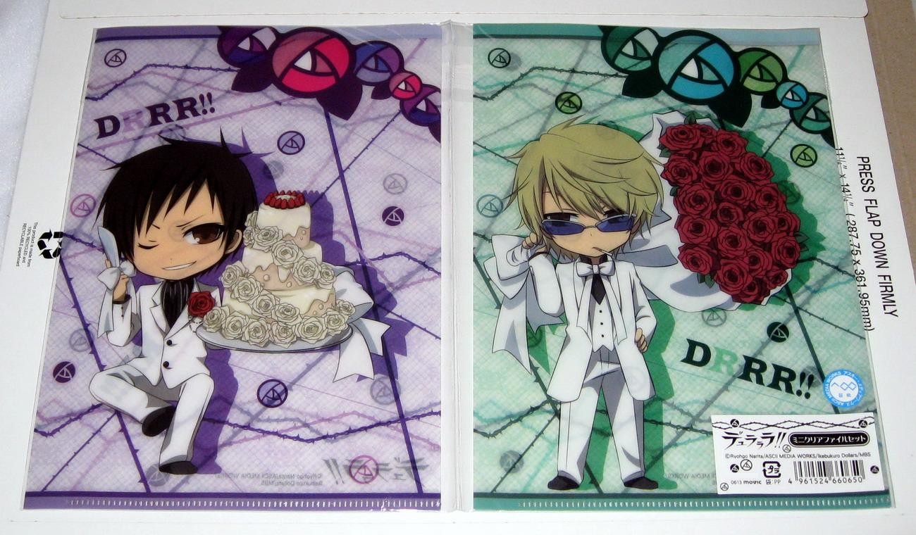 Clear file - 0613 Durarara MiniCF Set