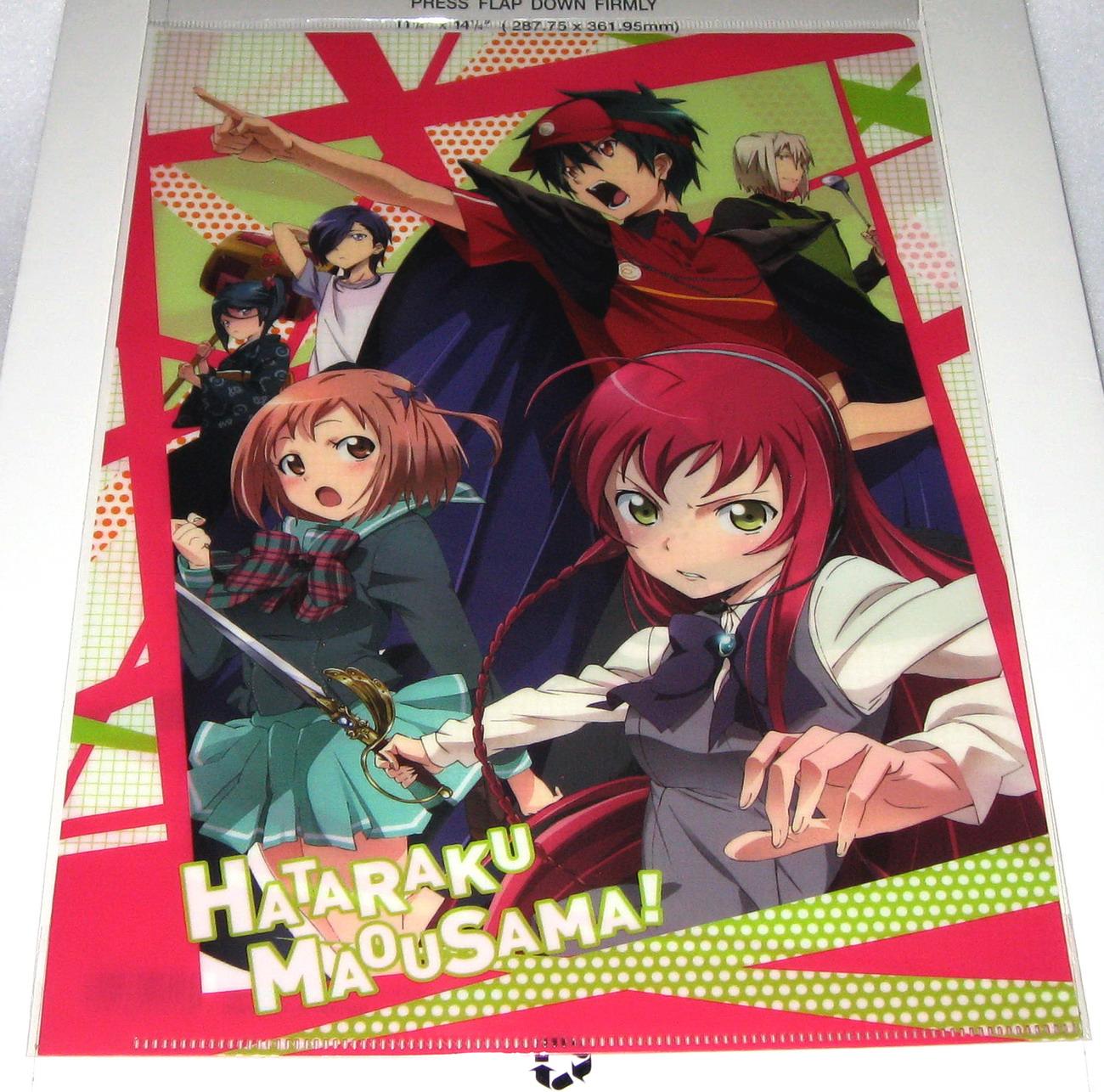 Clear file - 0613 Hataraku Maou Sama