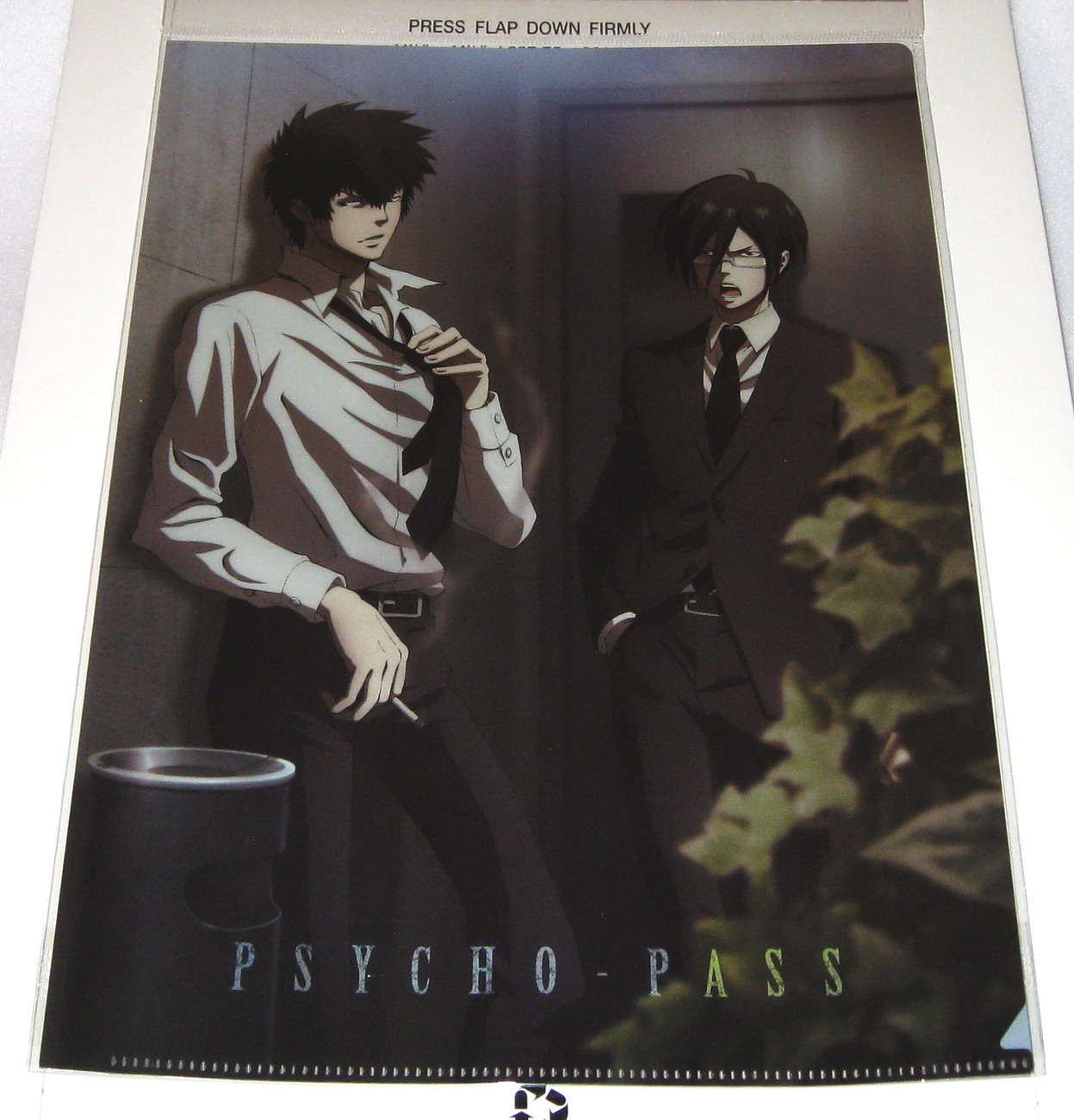 Clear file - 0613 Psycho Pass