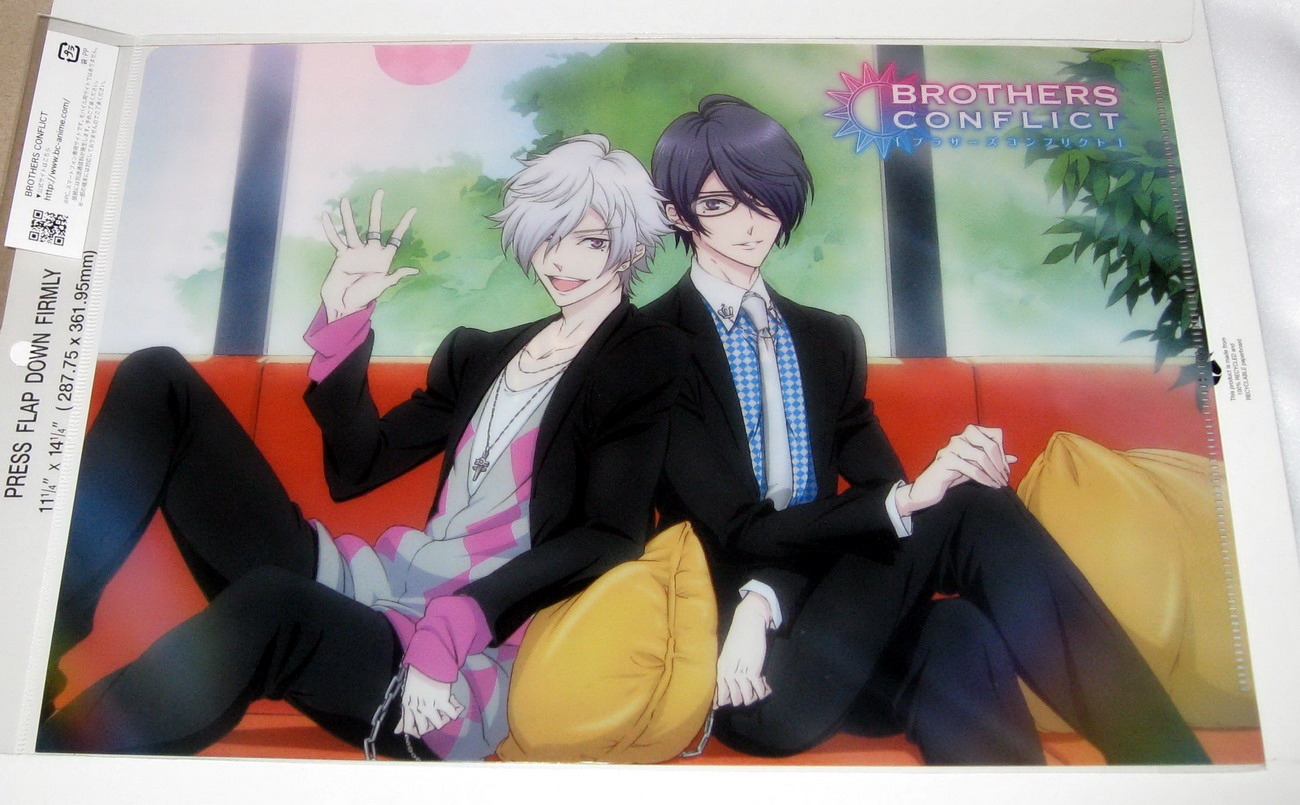 Clear file - 0713 Brothers Conflict