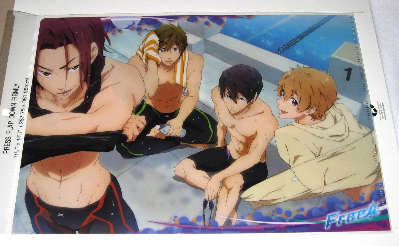 Clear file - 0713 Free!
