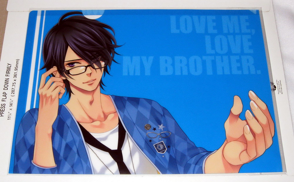 Clear file - 1012B Brothers Conflict - Azusa
