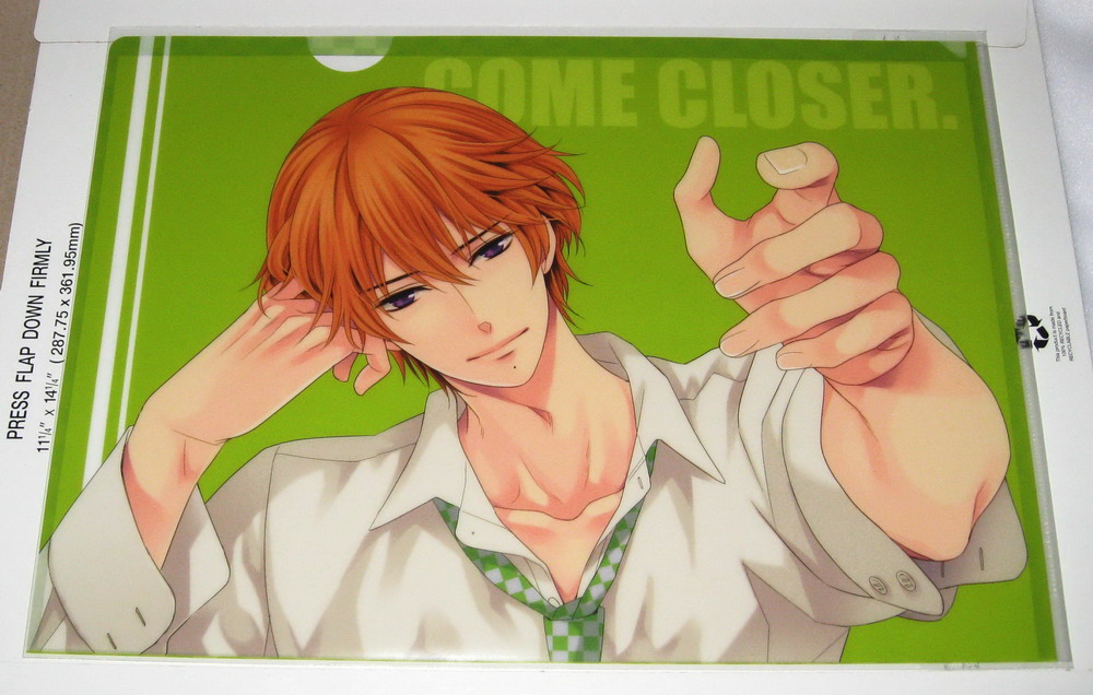 Clear file - 1012C Brothers Conflict - Natsume